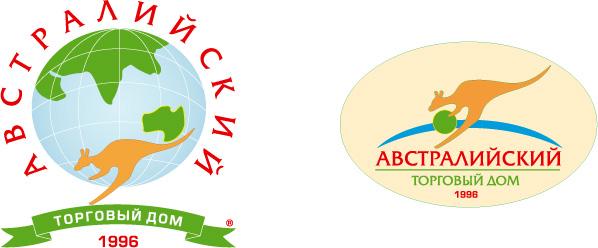 Логотип торгового дома «Австралийский»