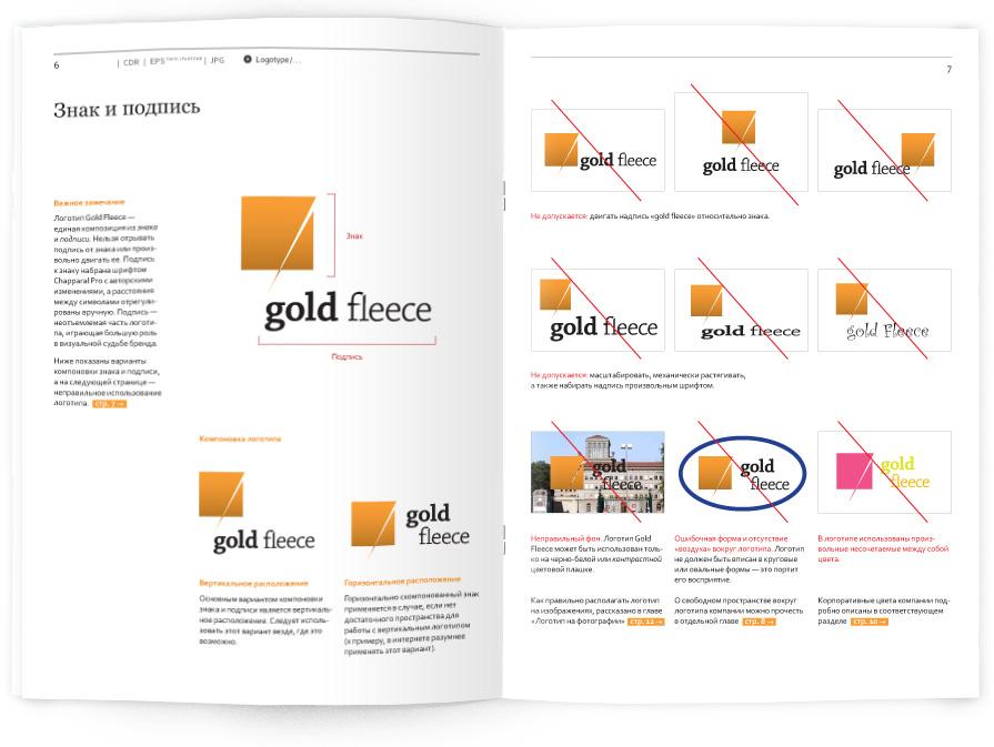 gf-guides-1