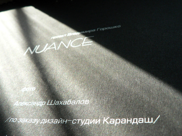 nuance-style1