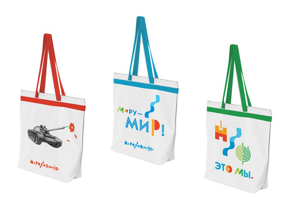 Хлопчатобумажные сумки с символикой Наро-Фоминска
