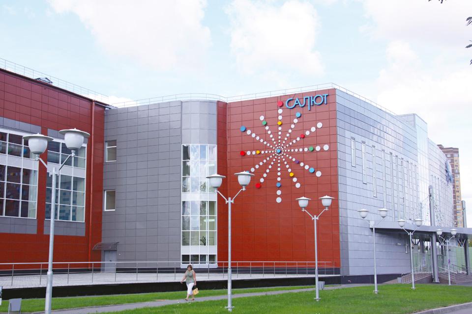 Фасадное оформление стадиона «Салют»