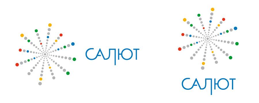 Логотип стадиона «Салют»