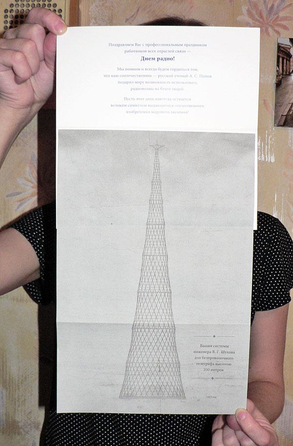 Чертеж напечатан на фактурной бумаге «верже» серого оттенка